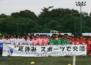 Tohoku Recovery | 東京都体育協会(英語サイト)